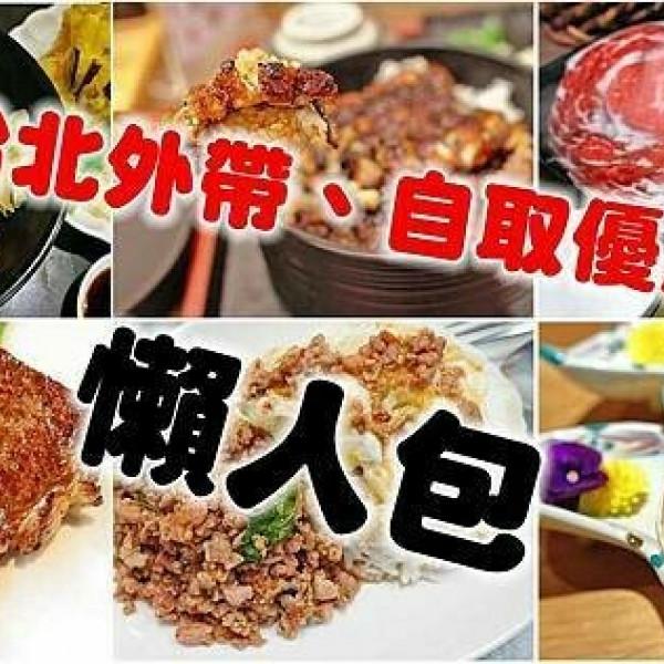 桃園市 餐飲 多國料理 多國料理 Second Floor Cafe 貳樓餐飲