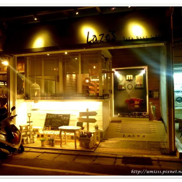 桃園市 美食 餐廳 飲酒 Lounge Bar Laze's