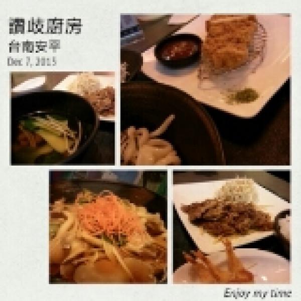 台南市 美食 餐廳 異國料理 日式料理 讚岐廚房