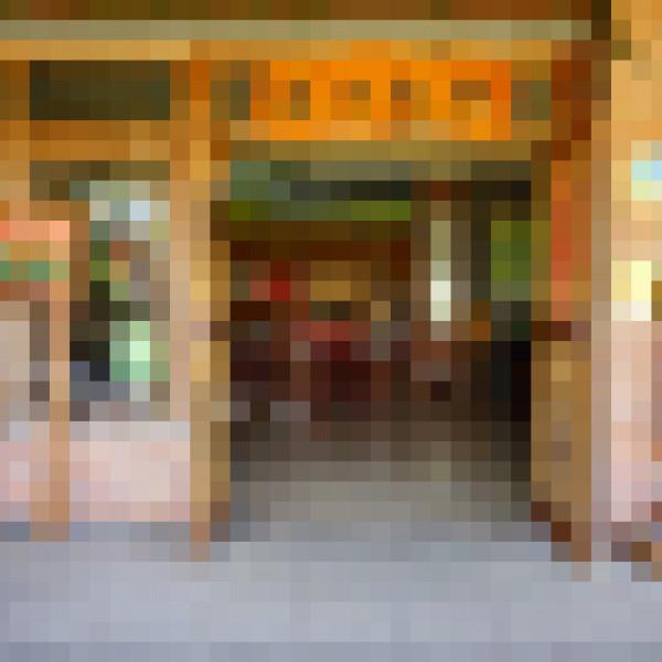 台東縣 休閒旅遊 住宿 民宿 連記茗茶民宿(臺東縣民宿001號)