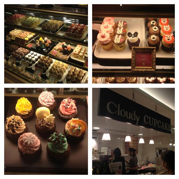 台北市 美食 餐廳 烘焙 蛋糕西點 克勞蒂杯子蛋糕 CLOUDY CUPCAKE (信義店)