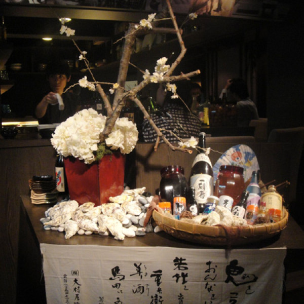 台北市 美食 餐廳 異國料理 日式料理 TADAIMA Dining Bar
