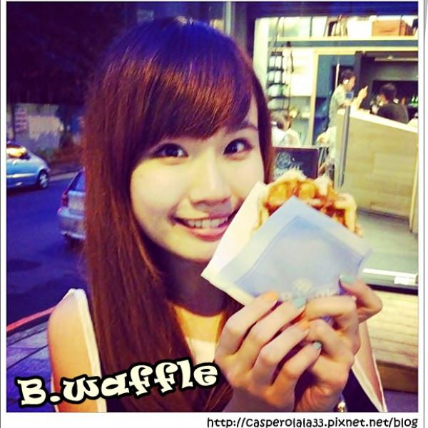 台北市 餐飲 法式料理 B.waffle