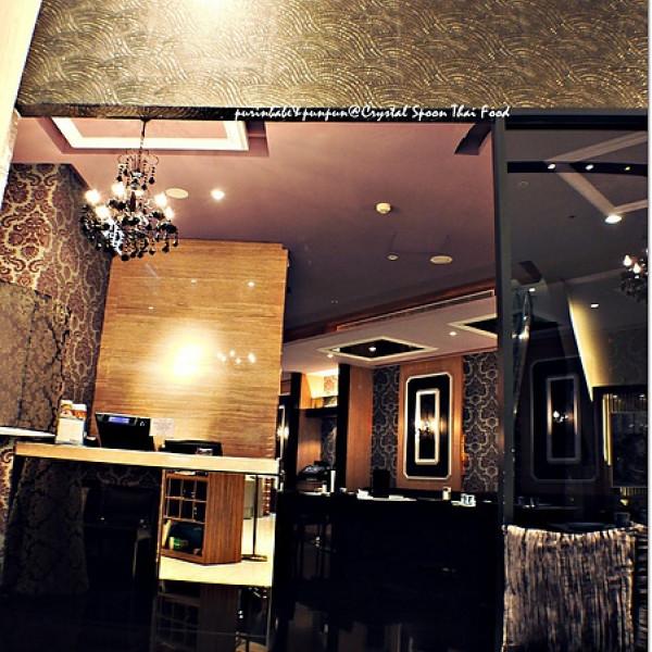 高雄市 美食 餐廳 異國料理 泰式料理 晶湯匙泰式主題餐廳 (高雄大立精品)