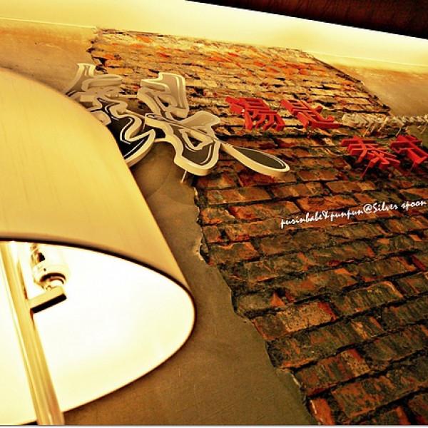 台中市 美食 餐廳 異國料理 泰式料理 銀湯匙泰式火鍋 (台中新時代店)