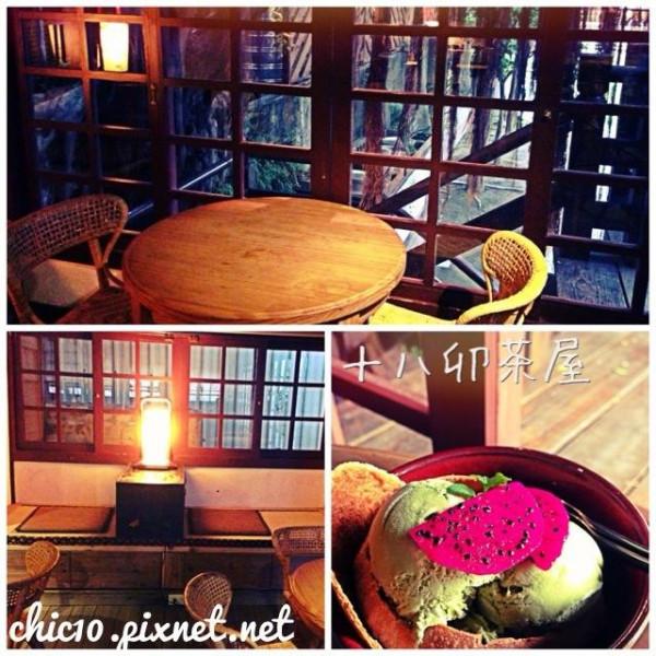 台南市 美食 餐廳 飲料、甜品 十八卯茶屋