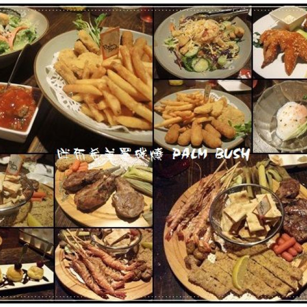 台中市 美食 餐廳 異國料理 多國料理 胖布希美墨碳燒