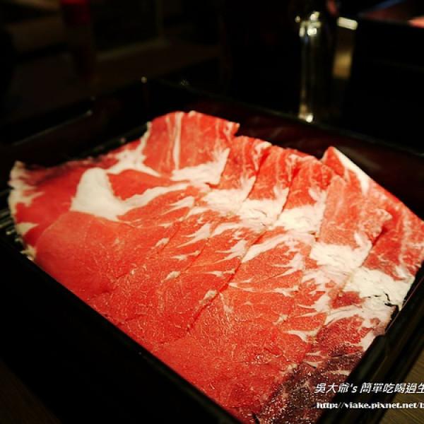 台北市 美食 餐廳 火鍋 涮涮鍋 魯山人和風壽喜鍋物