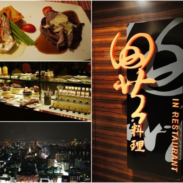 台中市 美食 餐廳 異國料理 異料理