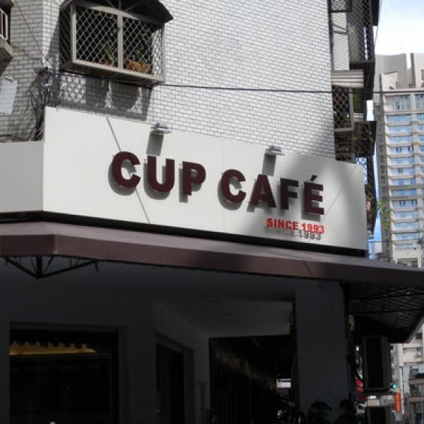 高雄市 美食 餐廳 咖啡、茶 Cup Cafe