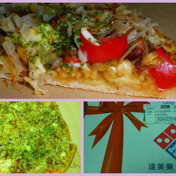桃園市 美食 餐廳 異國料理 義式料理 達美樂披薩(內壢店)