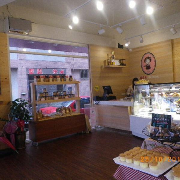 桃園市 美食 餐廳 烘焙 蜜蕾朵時尚手感烘焙
