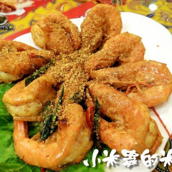 台北市 美食 餐廳 異國料理 南洋料理 牛車水新加坡料理