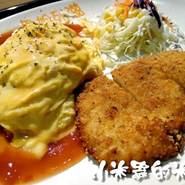 台北市 美食 餐廳 異國料理 日式料理 歐姆列滋(台北京站店)