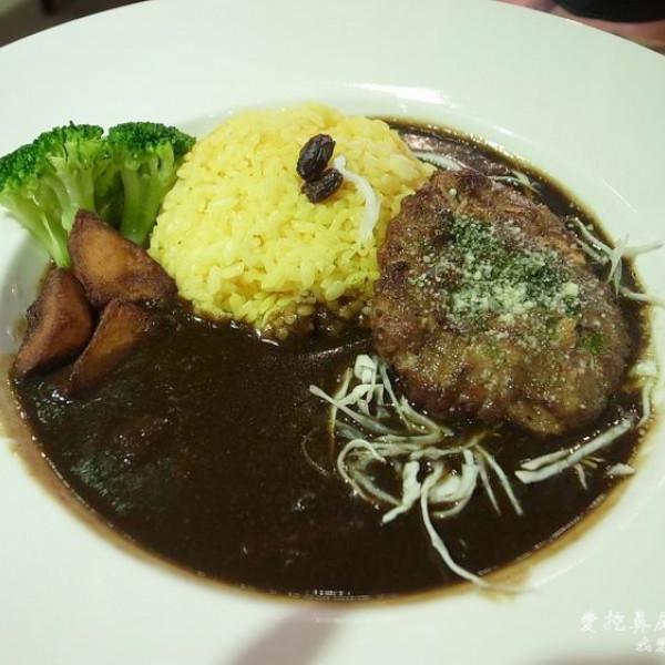 高雄市 美食 餐廳 異國料理 夢咖喱複合式餐廳