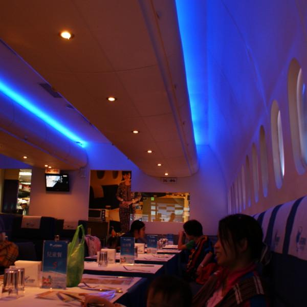 新北市 美食 餐廳 飲料、甜品 A380空中廚房公館