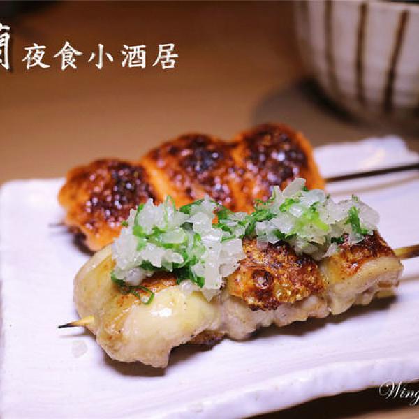 台北市 美食 餐廳 異國料理 日式料理 森蘭夜食小酒居