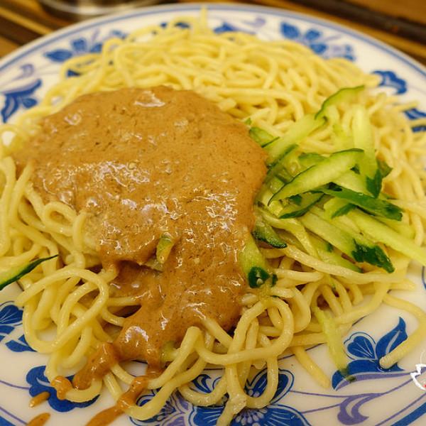 台北市 美食 餐廳 中式料理 麵食點心 陳家涼麵