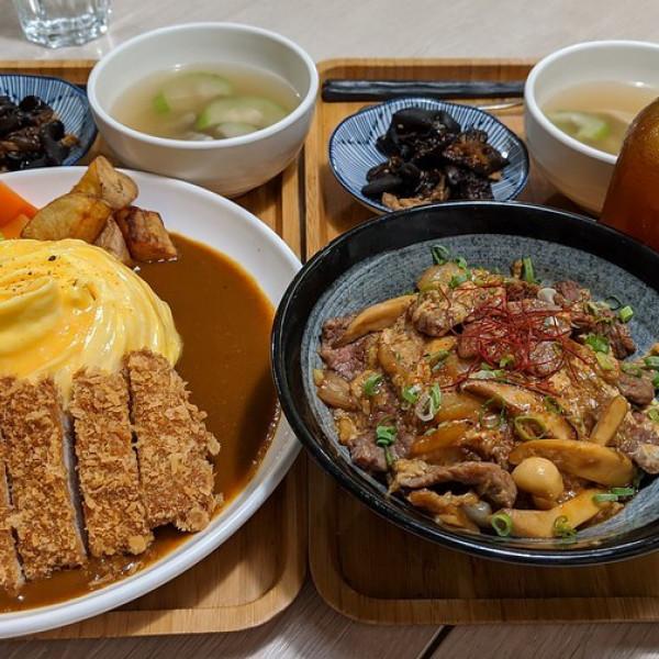 新竹市 餐飲 日式料理 私嚐の吃飯 (中正路)