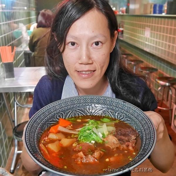 台北市 美食 餐廳 中式料理 麵食點心 呷咪