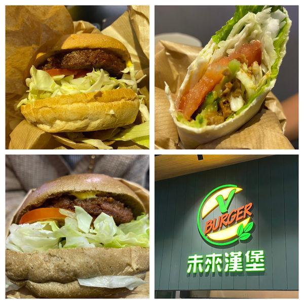 台北市 餐飲 素食料理 素食料理 未來漢堡
