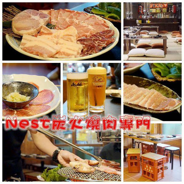 台南市 餐飲 燒烤‧鐵板燒 其他 nest炭火燒肉專門
