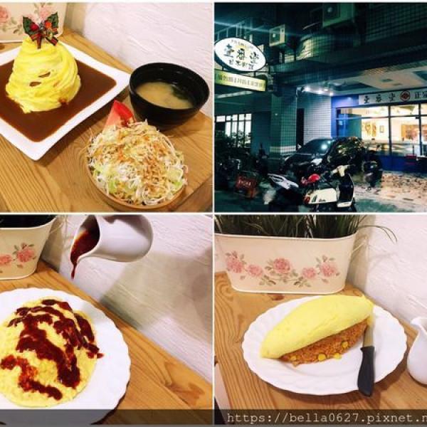 高雄市 餐飲 多國料理 其他 一番堂日本料理
