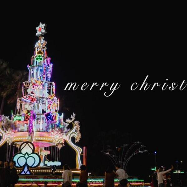 高雄市 觀光 觀光景點 2019高雄夢時代愛.Sharing聖誕節