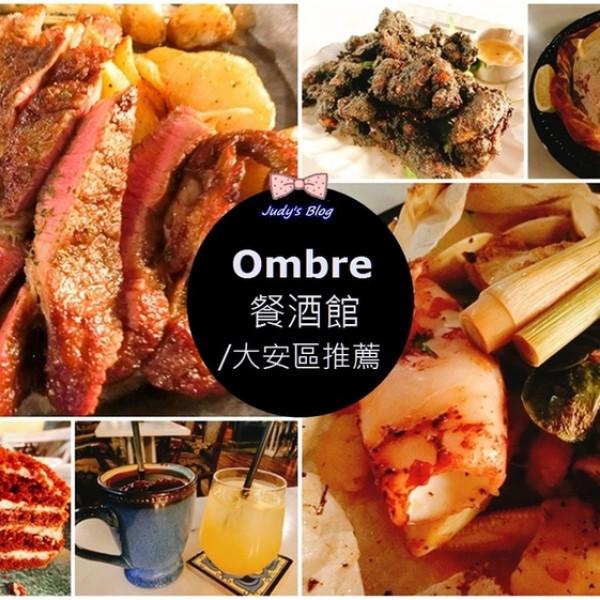 台北市 美食 餐廳 異國料理 異國料理其他 Ombré 復興南路