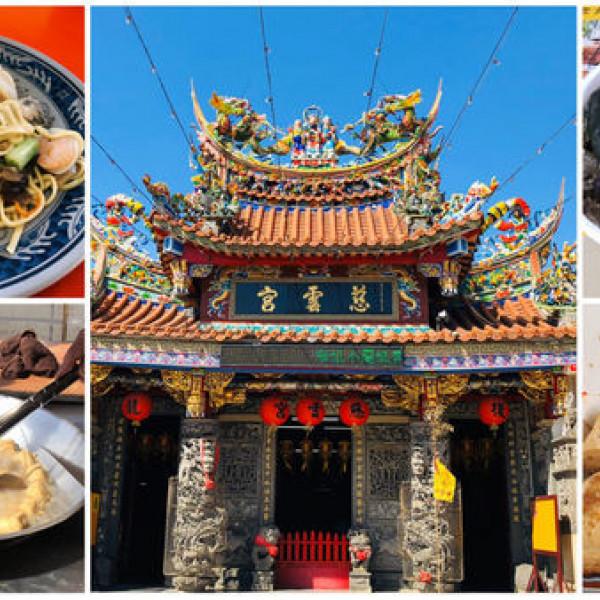 苗栗縣 美食 餐廳 中式料理 小吃 後龍慈雲宮