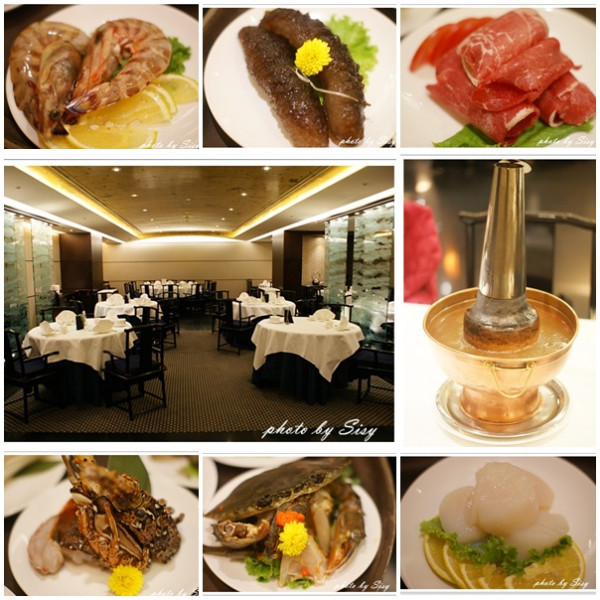 台北市 美食 餐廳 中式料理 北平菜 台北威斯汀六福皇宮-頤園