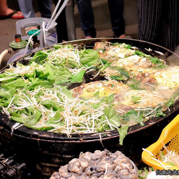 台南市 美食 攤販 台式小吃 坤蚵仔煎