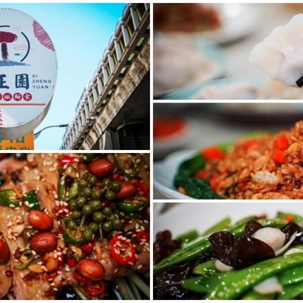台北市 美食 餐廳 中式料理 中式料理其他 熹正園東北精緻麵食
