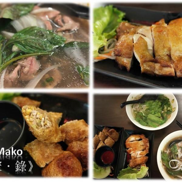 台北市 美食 餐廳 異國料理 南洋料理 霜越南河粉