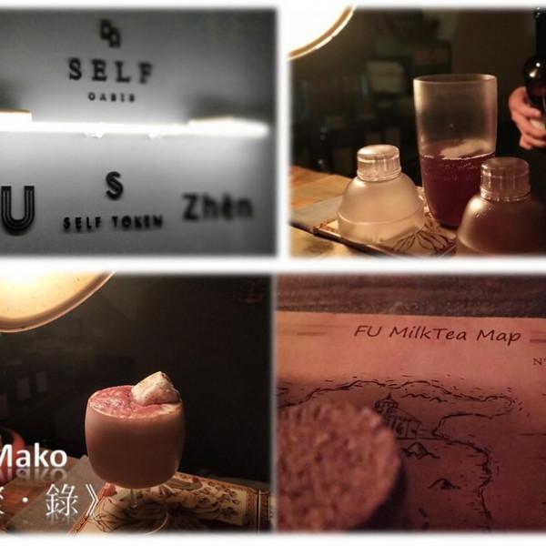 台北市 美食 餐廳 飲料、甜品 飲料專賣店 Fu milk tea奶茶專賣