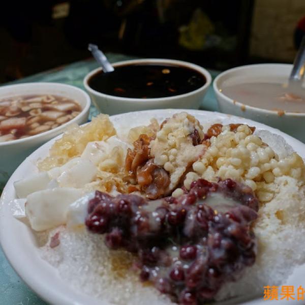 新竹市 餐飲 飲料‧甜點 甜點 慧心冰店(本店)