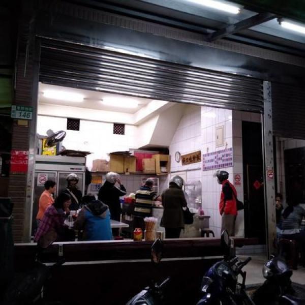新北市 美食 餐廳 中式料理 熱炒、快炒 好口味炒飯