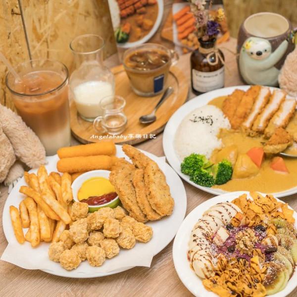 台北市 餐飲 多國料理 多國料理 OTIS Café