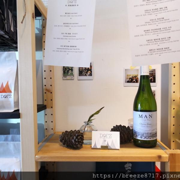 台中市 美食 餐廳 咖啡、茶 咖啡、茶其他 Dotz Coffee Roaster Taichung
