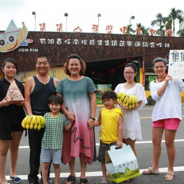 南投縣 購物 特產伴手禮 集集山蕉脆片