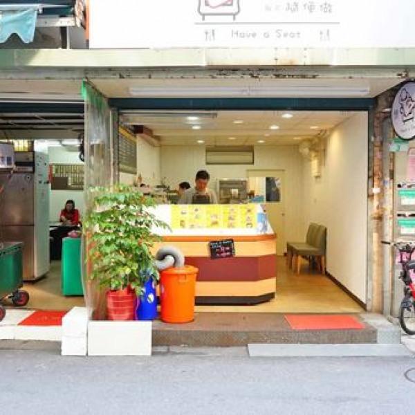 台北市 餐飲 韓式料理 隨便坐
