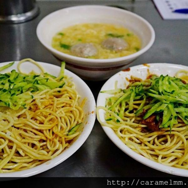台北市 美食 餐廳 中式料理 麵食點心 柳家涼麵