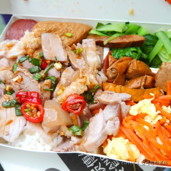 新北市 餐飲 中式料理 老赤崁,新美食 (赤崁傳統美食舖)