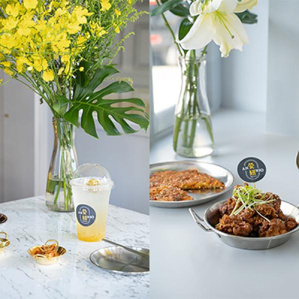 高雄市 餐飲 韓式料理 Annio安妞韓食