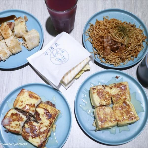 台北市 美食 餐廳 速食 早餐速食店 安好食 和平店