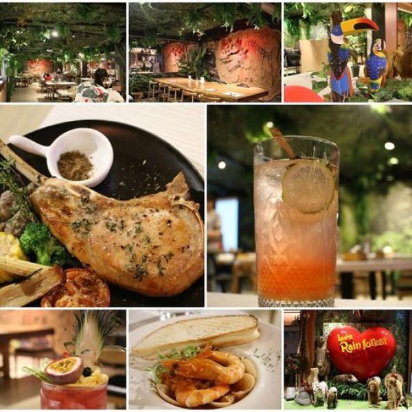 高雄市 餐飲 多國料理 多國料理 愛。雨林餐廳