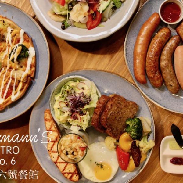 台北市 餐飲 多國料理 德式料理 Schumann's Bistro No. 6 舒曼6號餐館