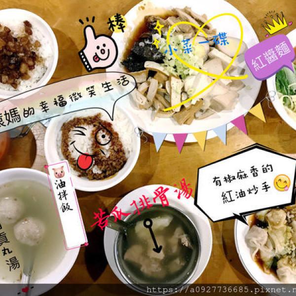 台北市 美食 餐廳 中式料理 麵食點心 古早味切仔麵