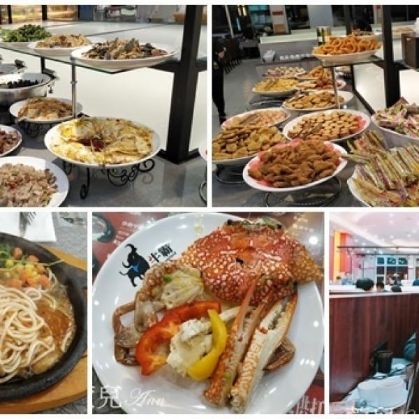 桃園市 美食 餐廳 中式料理 中式料理其他 牛霸牛排館