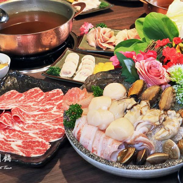 新北市 美食 餐廳 火鍋 涮涮鍋 銅花精緻涮涮鍋 新北蘆洲店